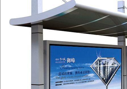 宣传栏,公交站宣传栏,武汉时代经典宣传栏设计图