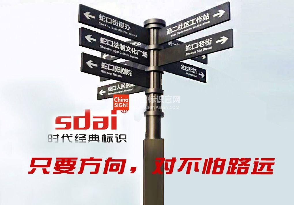 戶外導向指示牌,指示牌,多向指示牌-戶外指示牌標識設計圖片