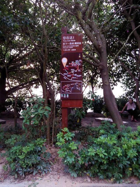 塘朗山木质标牌设计图
