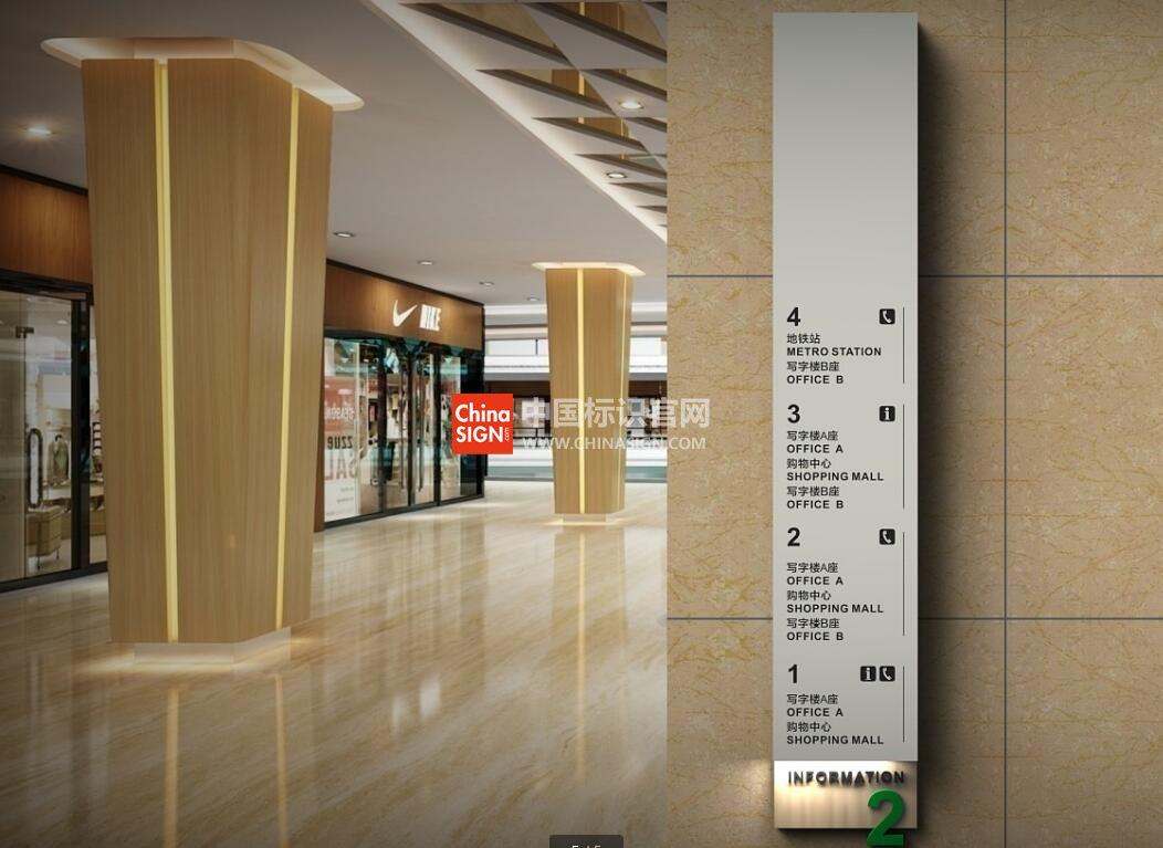 商业广场导视系统案例楼层指示设计制作图
