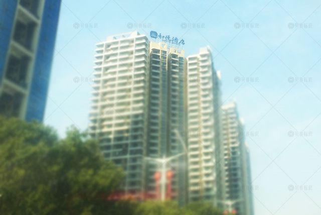 衡阳和悦酒店标识标牌制作发光字设计图