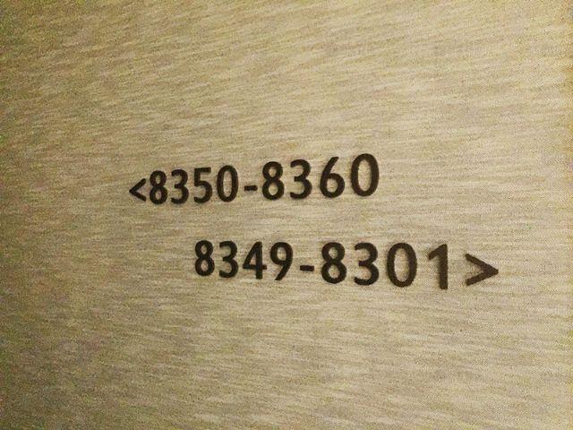 衡阳和悦酒店标识标牌制作精工字设计图