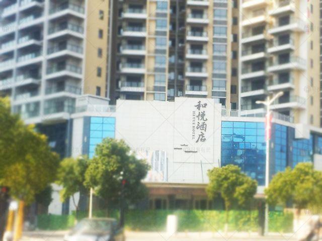 衡阳和悦酒店标识标牌制作