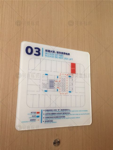 福州洲际智选假日酒店标识标牌制作其它设计图
