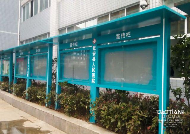 瓮安县人民医院户外指示牌设计图