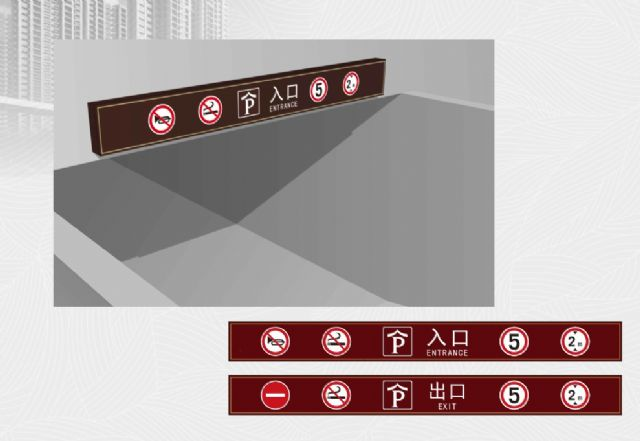 住宅小区导视设计户外指示牌设计图