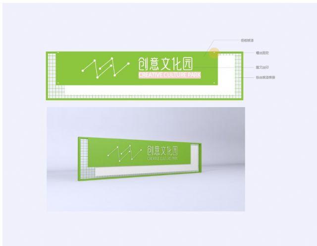 创业产业园标识设计吊挂指示设计图