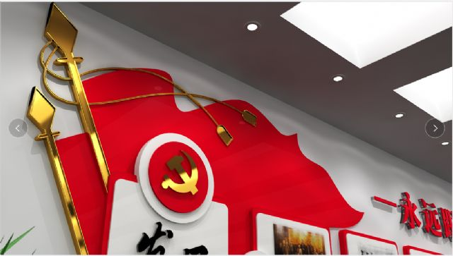 党建文化墙形象牌设计图