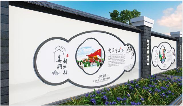 乡村建设案例形象牌设计图
