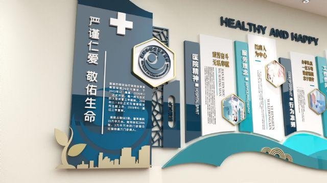 医院文化墙与导视设计logo形象墙设计图