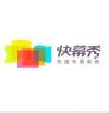 上海红快展示科技有限公司