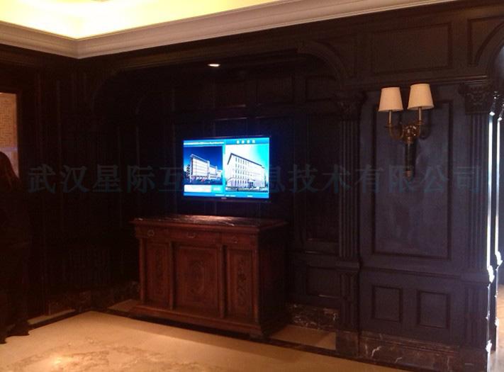 武汉光谷皇家格雷斯大酒店采用星际互动酒店信息导引及发布系统