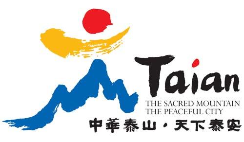 泰安文化艺术中心征集标识设计方案也需要你出一份力图片