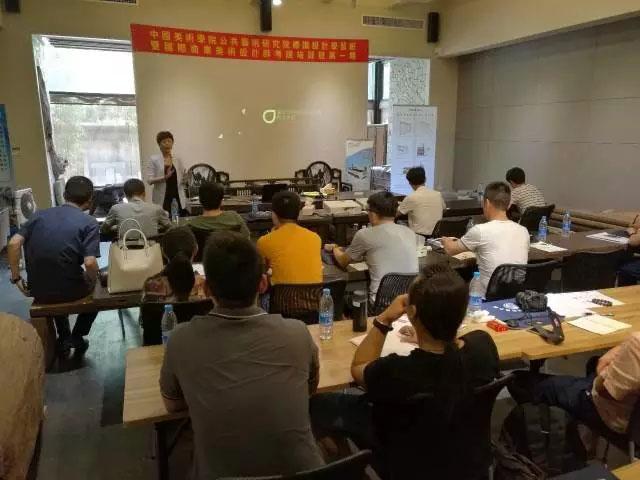 医院标识系统设计与项目管理 ——吴红梅2016标识设计师研修班授课