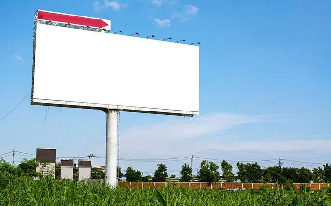 山东烟台正式启动全国范围户外广告违法监测