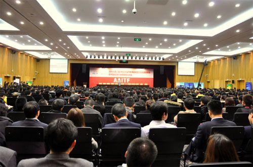 中国广告协会关于举办城市品牌运营研修班的通知