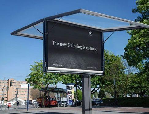 户外广告牌如何才能不被拆