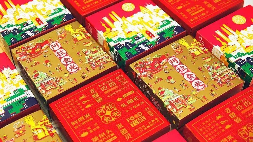 让创意拥有无限可能 —— 上海圆周率广告