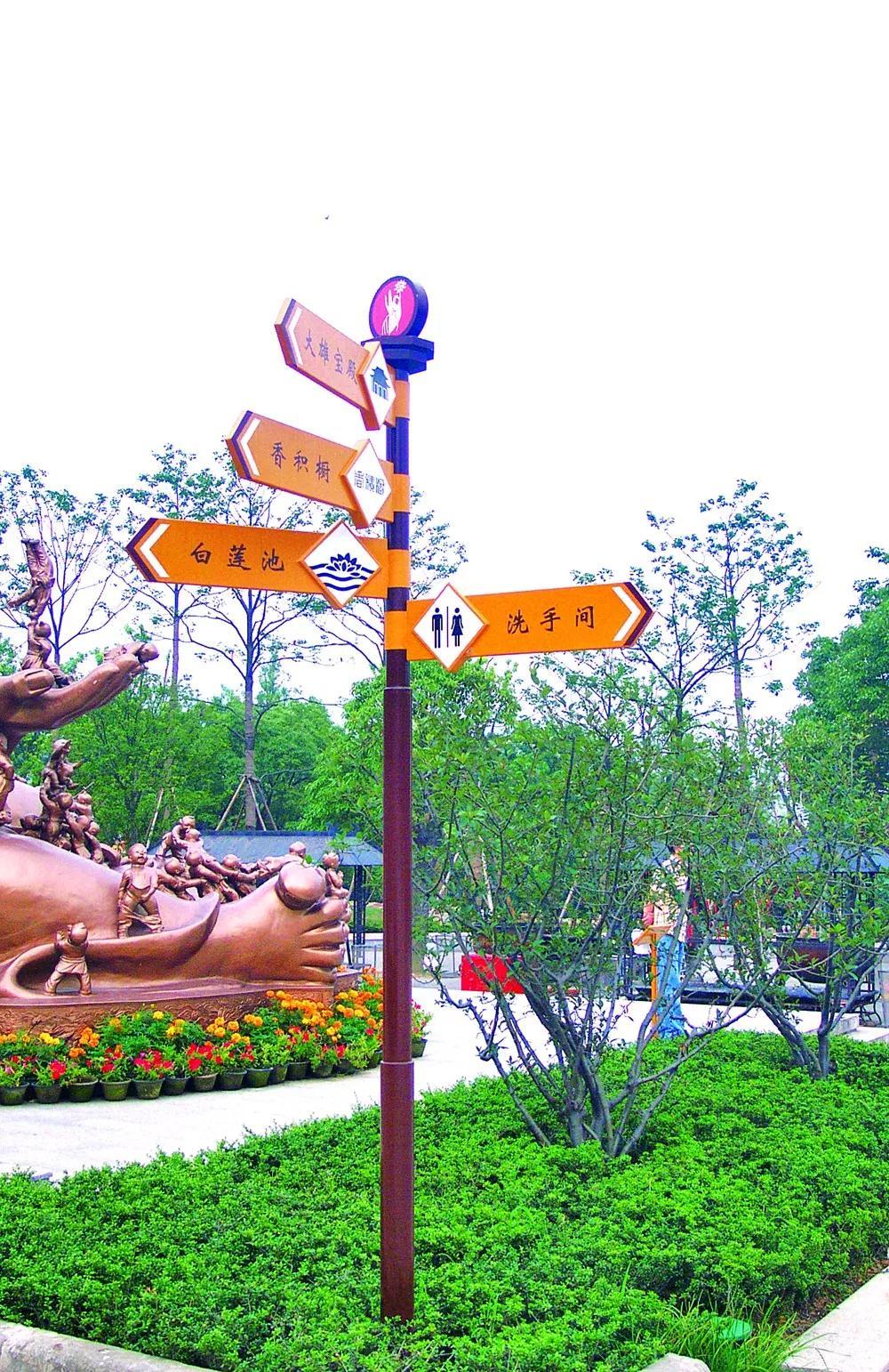 旅游景区标识系统的作用丨院长观点