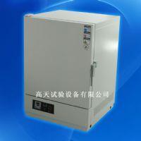 江门电子塑胶恒温烤箱