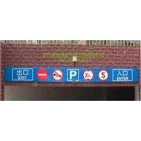 反光路牌 交通、公园道路指示牌 小区路牌 出入口标牌