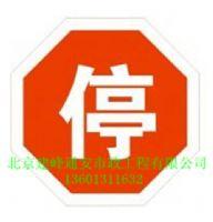 限速圆牌 指示牌 禁止牌