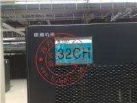 国家电网机房机柜简单标识牌