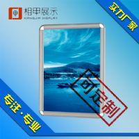 相甲展示供应铝合金开启式画框 25MM带转角铝框厂家直销价格优惠