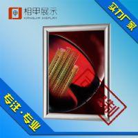 可定制开启式海报框 电梯广告框 厂家直销专利产品 出口海外
