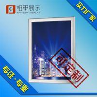 可开启式直角海报框 楼宇广告框 厂家直销 出口海外