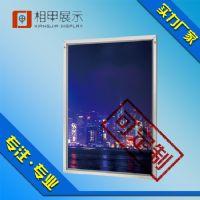 可定制铝合金相框 海报框 电梯广告框 厂家直销专利产品 出口多国