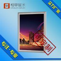 可定制开启式铝合金画框 电梯框 厂家直销专利产品 出口品质