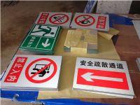 固原厂区安全标志牌,固原电力标牌