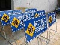 铜川路牌制作,施工架安全标志牌加工