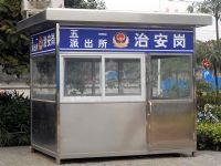 治安岗亭工厂哪里有 选上海欣点岗亭制作厂家价格