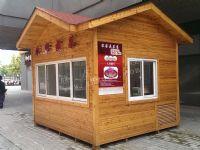 上海木质岗亭生产厂家 木质凉亭定做价格 木质亭子批发