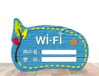 wifi木质标牌