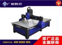 广旭H1系列经济型雕刻机