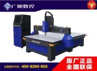 广旭H2系列高速木工雕刻机