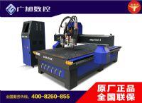 广旭MQ系列三工序木工雕刻机