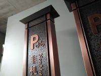 仿古标识镀铜标牌导视铜板雕刻设计制作