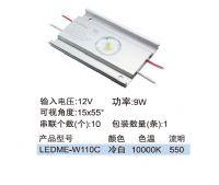 LED模块系列 侧光 COB灯箱
