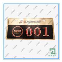 不锈钢标牌铝牌铜牌门牌腐蚀牌设备牌