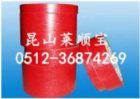 【红色高温美纹纸 红色美纹纸】多种胶带 价格 厂家美纹纸