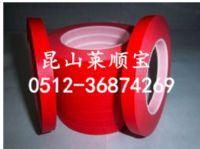 莱顺宝专供耐高温红色美纹纸复合PET胶带 高温红色美纹纸胶带 厂家 价格 不残胶