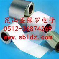 买好货:3M5772胶带 3M3922苏州3M授权商 散料冲型 整支更便宜