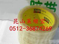 华东供应:原装3M371 正版3M7847 江浙沪价格最优 品质保证
