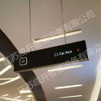 商场吊挂灯箱定制 双面吊挂标牌